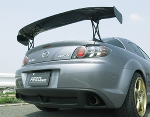 Real FEED RX8